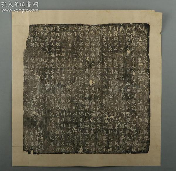 旧拓 《唐故赵氏夫人墓志铭并序》一件全(锤拓精细、字口清晰)HXTX313053