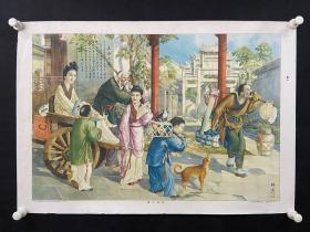 民国时期 我国最早商业美术家之一 抗穉英绘 《孟母三迁》月份牌年画一张  HXTX308973
