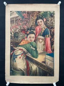 民国时期  著名月份牌画家 金梅生绘 《寿阳公主图》月份牌年画一张  HXTX308972