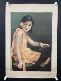 民国时期 《秋波微送图》月份牌年画一张  HXTX308966
