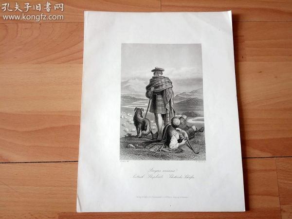 19世纪钢版画《苏格兰牧羊人》(Bergers ecossais,Scottish Shepherds)-- 纸张尺寸27*21厘米
