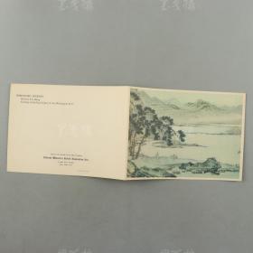 抗战时期 宋美龄创立中国妇女救济会 特制精美贺卡《知足常乐》一件(此为在美国印制出售贺卡,为救助战争孤儿募款,为难得抗战纪念品)HXTX309317