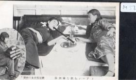 M52)民国吸鸦片及卖枕美少女双国明信片