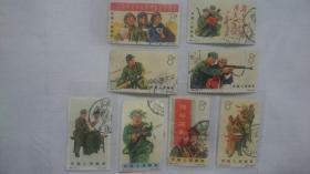 特74邮票:中国人民解放军 8枚全