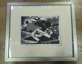 著名版画家 杨纳维 1961年 版画作品《黑色风暴》一幅(曾出版在《中国现代版画集》(日本),1980年版第42图。编号:31/50)HXTX310270