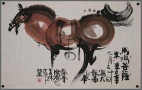 清华大学美术学院教授【韩美林】马