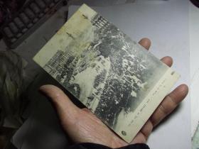 外国未使用的1917年老明信片