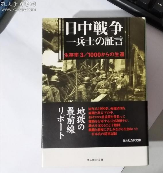 日文原版書--64開小開本--9品