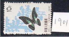 (1901)特56蝴蝶-12淡戳