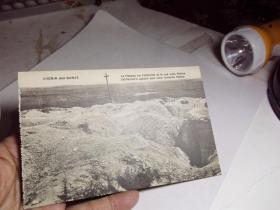 老的外国明信片..