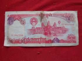 外国纸币一张500,品好如图.。