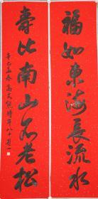 浙江鄞县人, 中国著名书法家、金石篆刻家,西泠印社名誉副社长【高式熊】书法对联