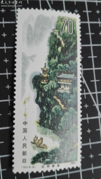 (2月29日發貨,滿50元包郵)~JT新散票 【27556】