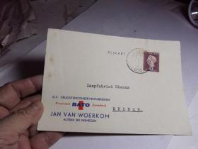 1950年的外国明信片