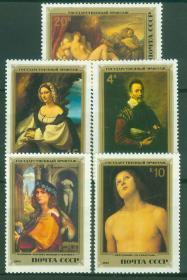 苏联 1982年 埃馆藏名画(意大利) 5全新