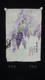资深编辑、《幼儿画报》创办者 王济民 庚辰年(2000)水墨画作品《美意延年》一幅(纸本软片,约2.7平尺,钤印:王济民印)HXTX312231