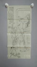 现代著名画家、儿童美术家 赵蓝天(赵蔚) 白描人物 一幅(纸本软片,约1.6平尺)HXTX312233