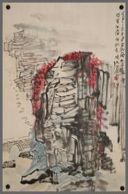 四川省美协理事、中国四川嘉州画院院长【李琼久】花鸟