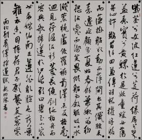 中国书法家协会培训中心教授【龙开胜】书法四条屏