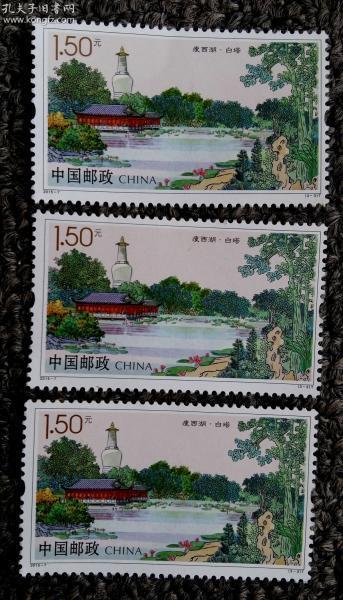 中國郵票買3送1 2015-7T 瘦西湖(3-3)1.5元3枚