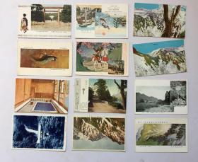 4、民国明信片12张