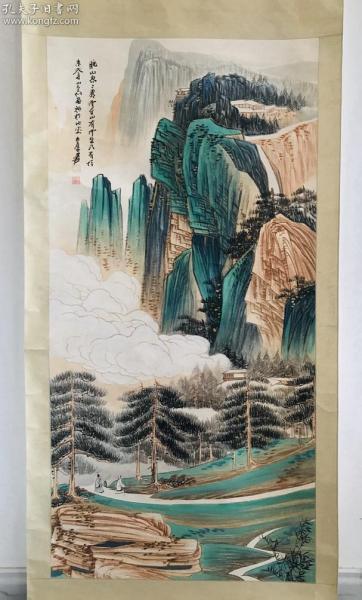 【榮寶舊藏】  國畫大師 東方之筆   山水 大幅手繪  保存完好
