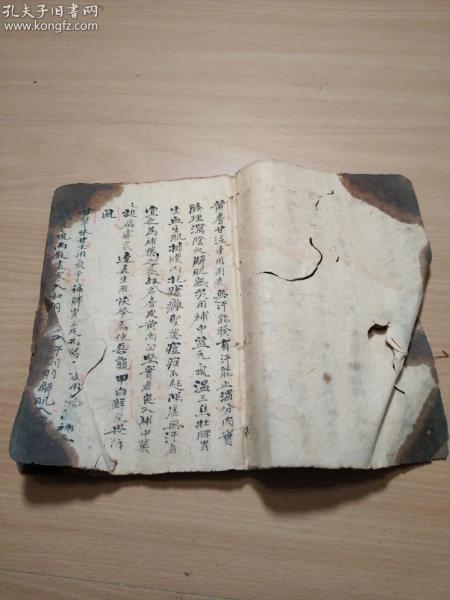 清代手抄醫學著作《藥性》一冊。