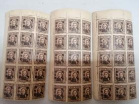 民国邮票  连体邮票   雕刻版邮票  加盖邮票   孙中山图像邮票 未使用       收藏不错    近一百年了,永久保真   详细如图所示………