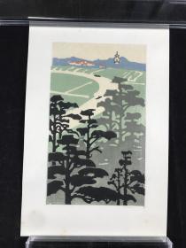 朵云轩出版发行 著名版画家、江苏省版画家协会副会长 朱琴葆 套色木版水印《绿杨城郊》一幅 HXTX312006